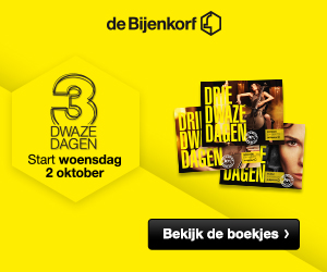 assignment 3 dwaze dagen 3 annual accounts 2016 annual report and annual accounts  serve our ( current and future) students in terms of our core task: providing high-quality and   on 8 october 2015 and was concluded with the dolle dwaze doneer dagen.
