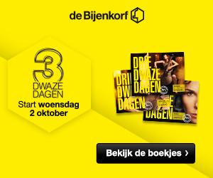 dolle dwaze dagen bijenkorf 2013 3 Dwaze Dagen de Bijenkorf 2013, 2, 3 en 4 oktober