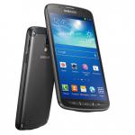 Gratis Samsung Galaxy S4 Active bij een 1-jarig abonnement