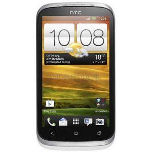 Bestel een gratis HTC Desire X Dual Sim bij een Sim Only abonnement en profiteer van 207 Euro voordeel